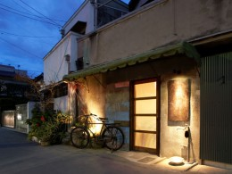 レストラン 川 西 亭