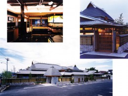 梅の花 横浜店